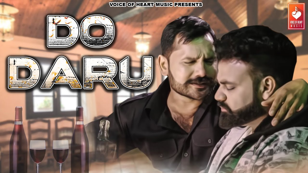 दो दारू - Do Daru (Official Video) Subhash Foji, Parhlad Phagna | New Haryanvi Songs Haryanavi 2019