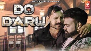 दो दारू Do Daru (Official ) Subhash Foji, Parhlad Phagna | New Haryanvi Songs Haryanavi 2019