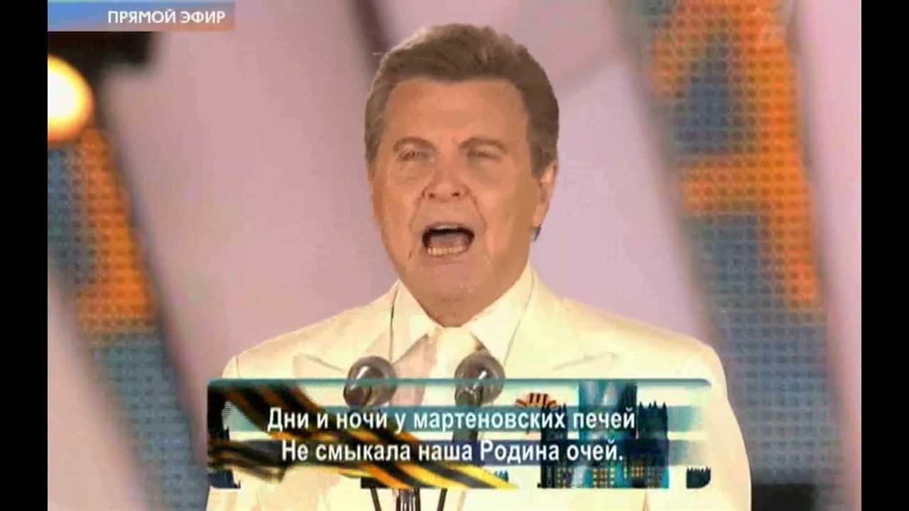 песня день победы лев лещенко текст
