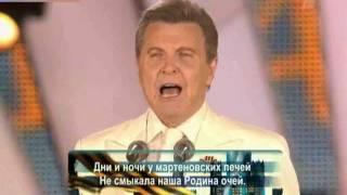 Лев Лещенко - День победы ( Live ) ( HD )
