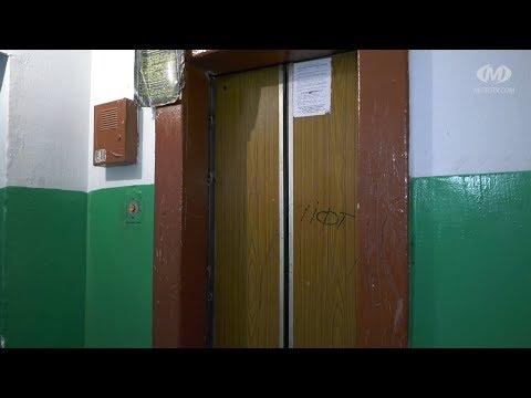 МТРК МІСТО: 26 ліфтів у місті потребують негайного ремонту