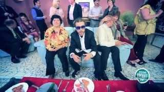 Децл - Вечеринка 2013