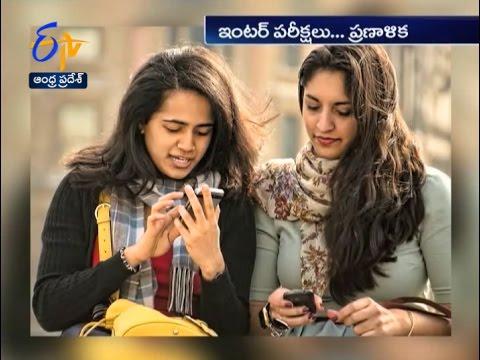 Lakshyam | 1st January 2017  | Full Episode | ETV Andhra Pradesh