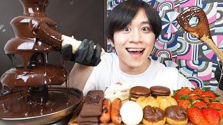 チョコフォンデュでたくさん食べたら最高すぎた【モッパン】
