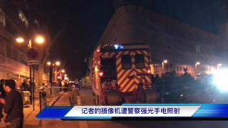 26.03.2017,Paris, A Chinese immigrant were shot and killed by police at home
