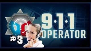 911 Operator ТРЕВОЖНЫЙ ВЫЗОВ