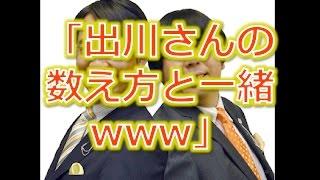 DAIGO&北川景子、結婚会見で「子供は何人欲しいですか?」との回答にバ...