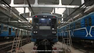МЕТРО. Документальный короткометражный фильм о Днепровском метро