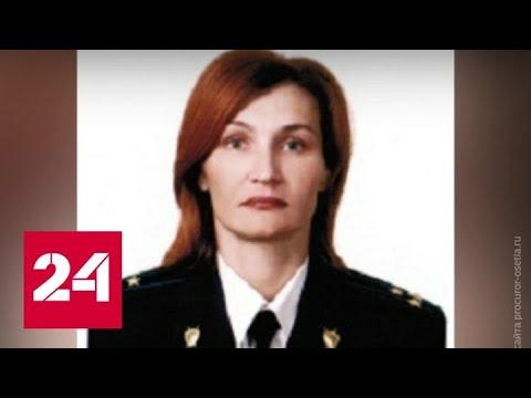 Убийство - в помощь сестре: как киллер согласился помочь прокурору - Россия 24