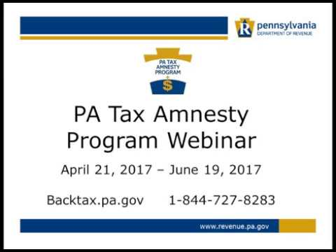 *NEW* 2017 PA Tax Amnesty Webinar