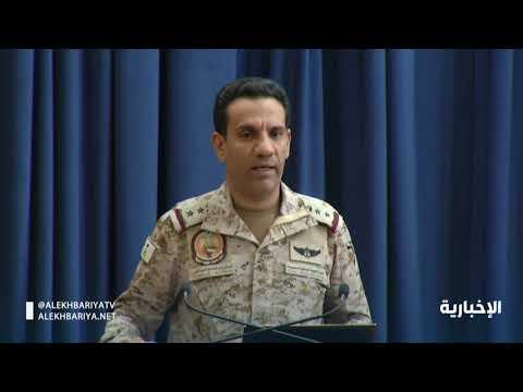 #التحالف يعلن وقف إطلاق نار شامل في #اليمن لمدة أسبوعين قابلة للتمديد