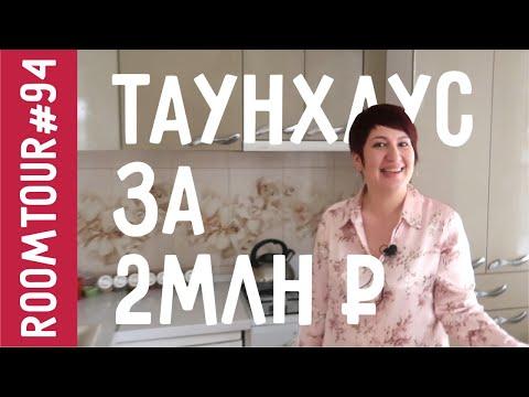 Ольга качанова видео как живут другие 2019