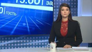 «Такий день». Білгородська область (23.01.2019) 1 ч.