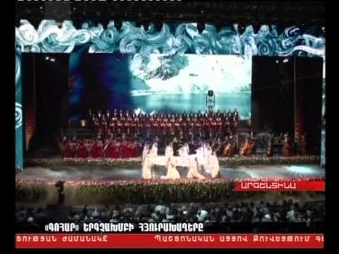 KOHAR Concerts in South America 2012 - TV Reportage 2