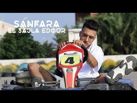 Sanfara - El 3ajla Edour | العجلة إدّور (Clip Officiel)