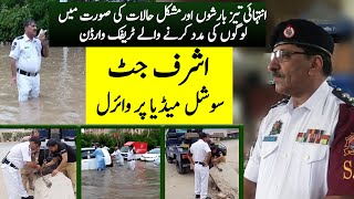 Ashraf Jutt Sets an Example for Traffic Police