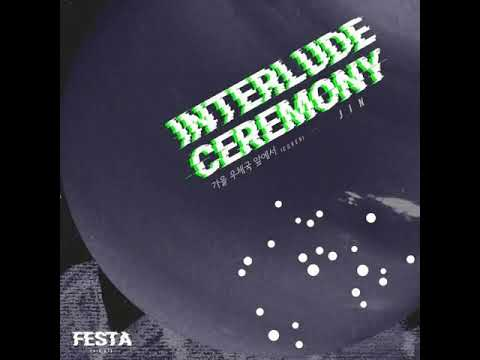 [AUDIO/MP3 DOWNLOAD] 가을 우체국 앞에서 (cover) By JIN Of BTS from 2018 BTS FESTA Interlude Ceremony