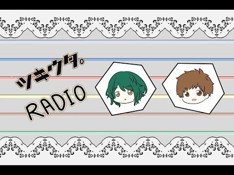 Tsukiuta Radio! Shunderella [Eng Sub]
