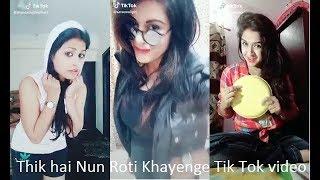 thik hai funny video song   bhojpuri musically   top funny musically tik tok