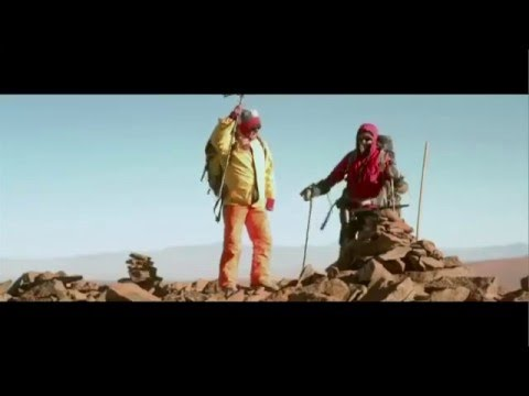 Chile, Atacama: explora Atacama Hotel