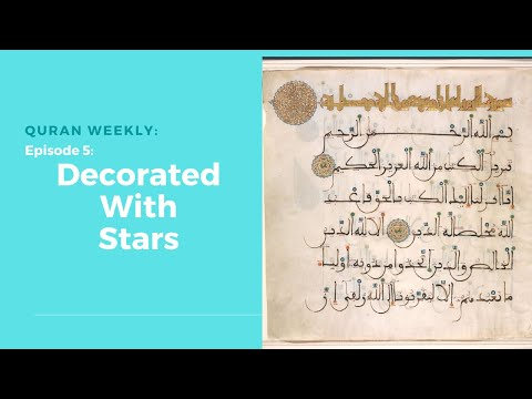 Quran Weekly: Decorated With Stars | Sheikh Azhar Nasser