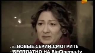 Смотреть Между небом и землей турецкий сериал 217 220 серия