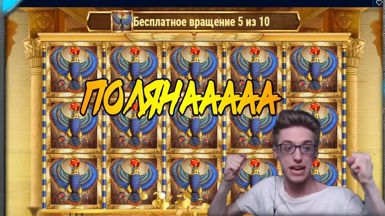 Русские заносы недели в казино 2020   Огромные заносы. Ссылки и бонусы в описании!