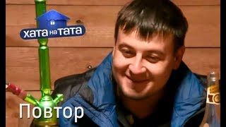 Артем Кущенко – Хата на тата. Выпуск 6 от 01.10.2018
