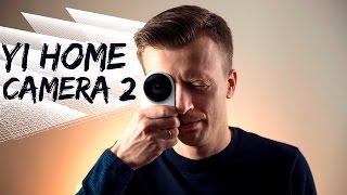 Yi Home Camera 2: глаз да глаз