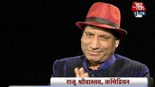 Seedhi Baat: Raju Srivastava