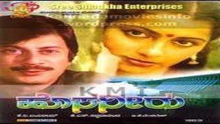 Hosa Neeru   Kannada Full Movie HD   Ananthnag   Suhasini   Kannada Films Online
