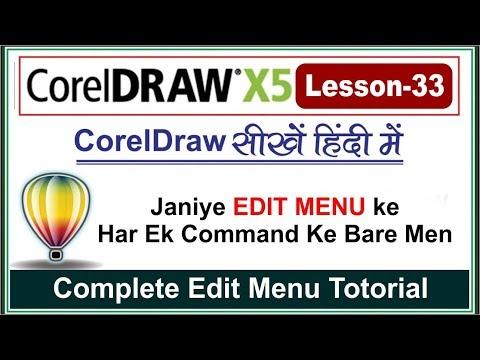 Complete Edit Menu Tutorial in CorelDraw Lesson 33- Edit Menu in CorelDraw