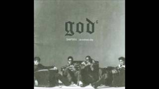 지오디(god) 보통날 (가사 첨부)
