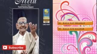 Kannada Karaoke Songs | Instrumental Songs | Meru Harmonium