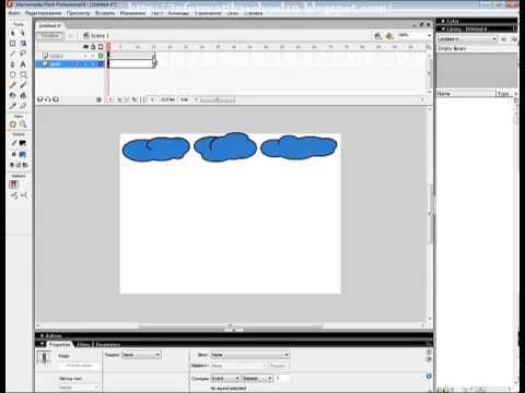 Видеоурок Анимация движения в программе Macromedia flash