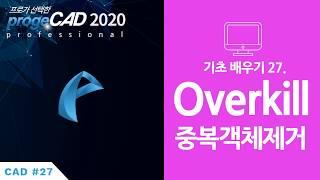 progeCAD(프로지캐드) , Autocad(오토캐드…