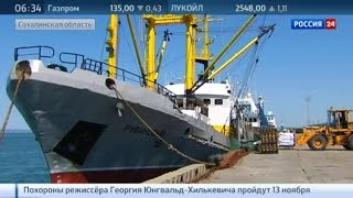 Работа рыбной биржи на Сахалине набирает обороты(, 2015-11-12T04:53:04.000Z)