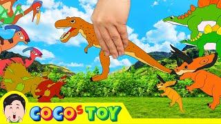 한국어ㅣ우리집 공룡들이 자라고 있다 2, 공룡이름 맞추기, 어린이 공룡만화, 컬렉타ㅣ꼬꼬스토이
