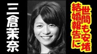 ゴシップ 芸能ニュース モシモノふたり 山田親太朗&三倉茉奈 6月8日 山...