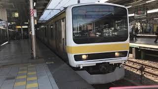 【ラスト編成】総武各駅停車209系500番台C511編成三鷹発車