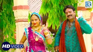भेरुजी का Dhamaka DJ सांग गुर्जरी जस्साजी खेड़ा चाल   Ragunath Gurjar   Rajasthani Dance Song   HD