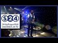دلال - محمد الجزار - مع أحمودي - رمضان 2017