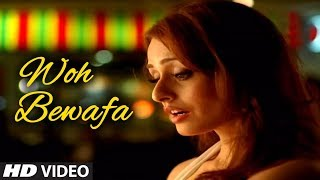 Woh Bewafa Full Song (Ye Mere Ishq Ka Sila- Remix) | Agam Kumar Nigam Sad Songs
