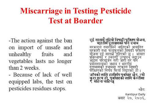 Food Safety Issues in Nepal   CAFODAT