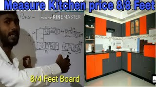 kitchen price measure | Calculate kitchen price | Modular kitchen price measure | kitchen costing