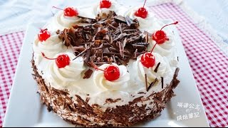黑森林巧克力戚風蛋糕 Black Forest Cake【琳達公主的廚房筆記】