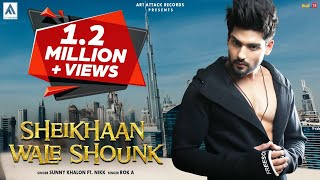 Sheikhaan Wale Shaunk | Sunny Kahlon | Full Song | Nik | RoxA |ArtAttackRecords | New Song 2018