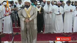 best quran recitation beautiful emotional 2018 by sheikh saeed al khateeb awaz