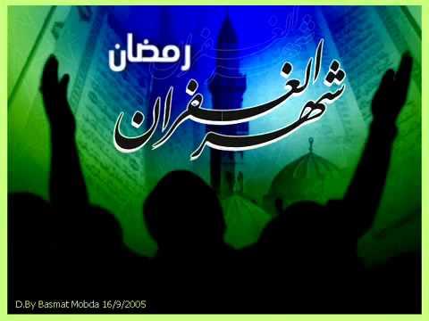 أجمل وأروع أنشودة يمنية لشهر رمضان رمضان أهل Youtube