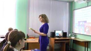 Антяскина О.В., урок математики в 5 классе